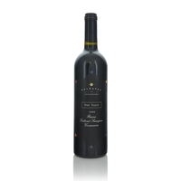 Balnaves The Tally Reserve Cabernet Sauvignon 2008