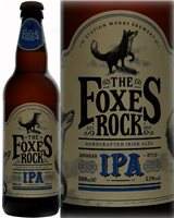Station Works Brewery The Foxes Rock IPA 500ml