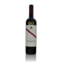 d'Arenberg The Ironstone Pressings 2011