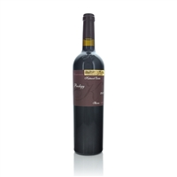 Katnook Estate Prodigy Shiraz 2012
