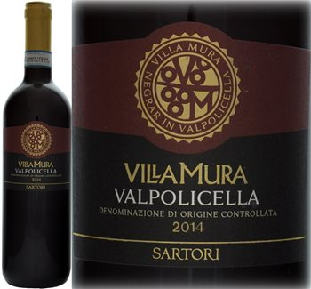 Villa Mura Valpolicella 2014  - Click to view a larger image