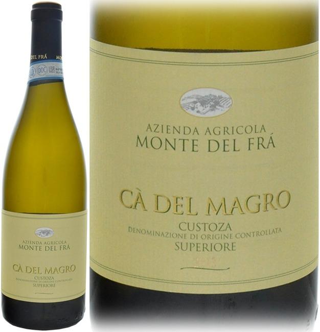 Monte Del Fra Ca Del Magro Custoza Superiore 2013  - Click to view a larger image